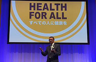 Tokyo Declaration on UHC reiterates importance of people-centred health services